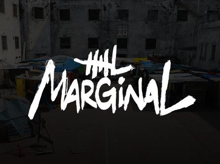 El Marginal - Ficha [446 x 334]-min